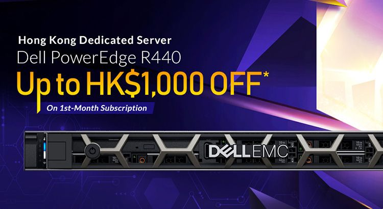 PowerEdge R440 Dedicated Server up to HK$1,000 Off