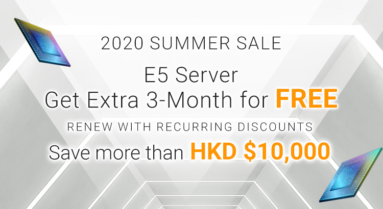 E5 Dedicated server offer