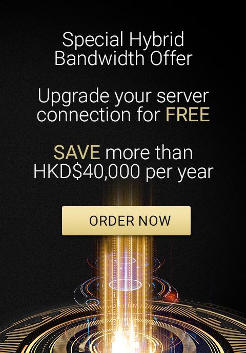 Hybrid Bandwidth Offer