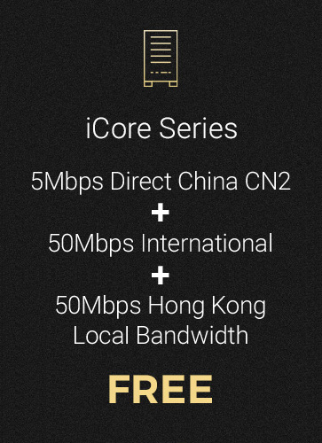 icore series package