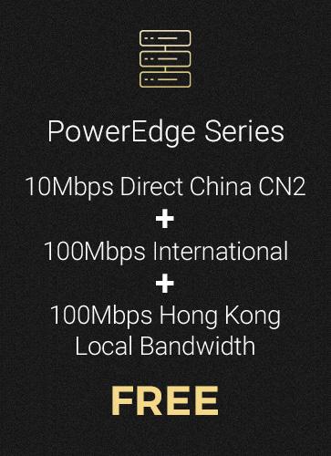poweredge series package
