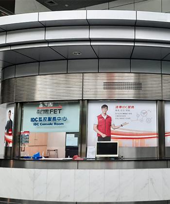 Taiwan Data Center