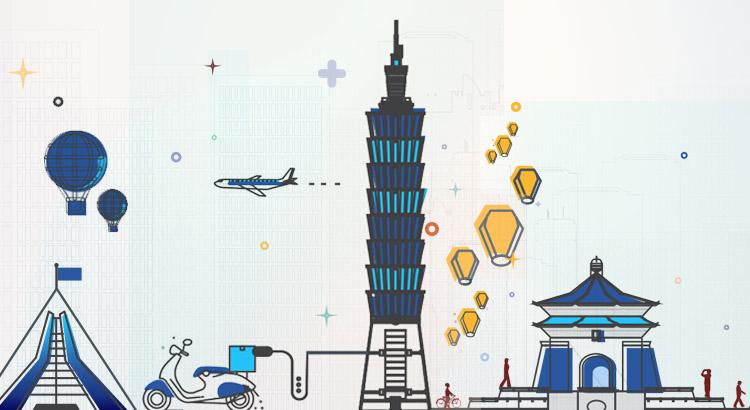 港台互通 營商輕鬆 – 台灣專屬伺服器優惠